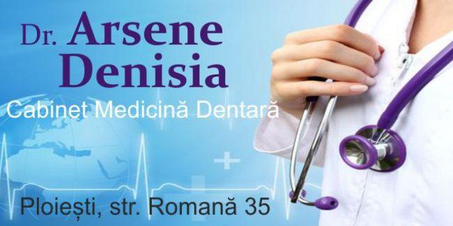 Dr. Arsene Denisia – Cabinet Medicină Dentară