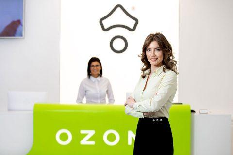 Ozono – Centru Medical de Modelare Dento – Facială și Corporală
